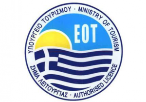 CarRentals365.gr is Licenced Car Rental Company by the GNTO (Greek National Tourism Organization)