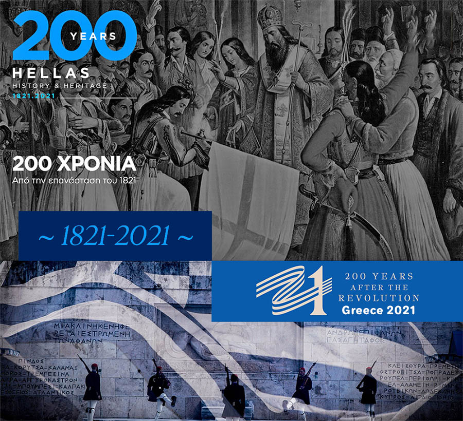 200 Years Anniversary (1821 - 2021) of the Greek Independence War, Revolution of 1821